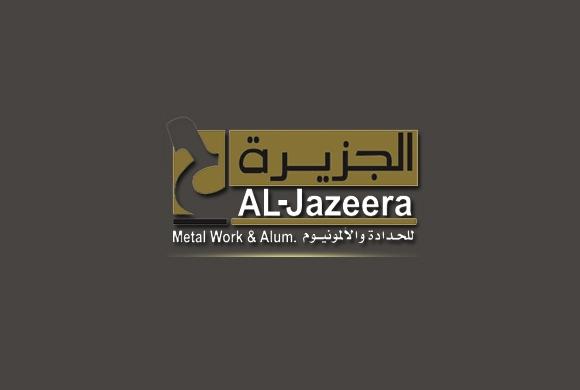 Aljazeera Metal