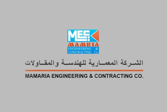 Al-Mamaria