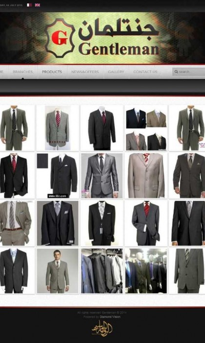 screencapture-gentlemanqatar-com2-DVIT