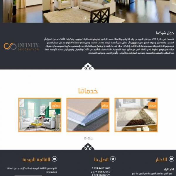 Infinity Decoration Company